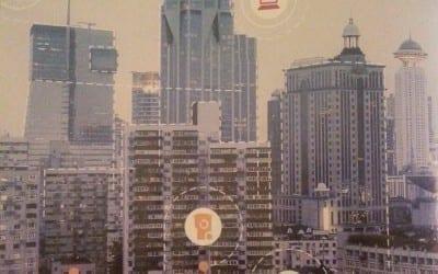 Smart Cities, Smart Citizens